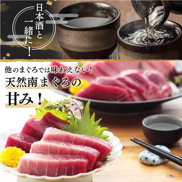 マグロ まぐろ 鮪 マグロ刺身 訳あり 冷凍マグロ 解凍方法付 中トロ 甘みが違う!天然南まぐろ中トロ700g 送料無料|maguro-fukuboh|05