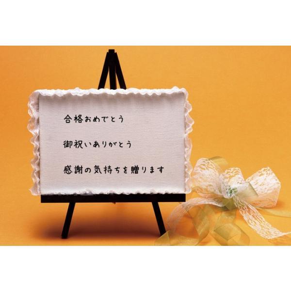 メッセージカード キャンバス maguro-miyako