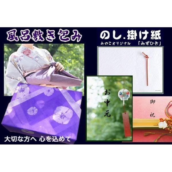 大間 本マグロ 赤身 柵 お刺身 2人前 200g maguro-miyako 06