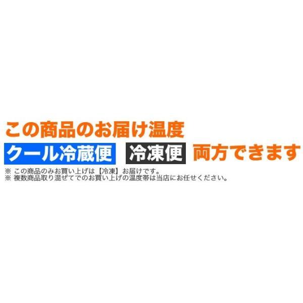蒸しウニ 200g (100g × 2) ウニ丼約4杯分|maguro-miyako|04