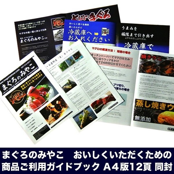 蒸しウニ 500g (100g × 5) ウニ丼約10杯分|maguro-miyako|03