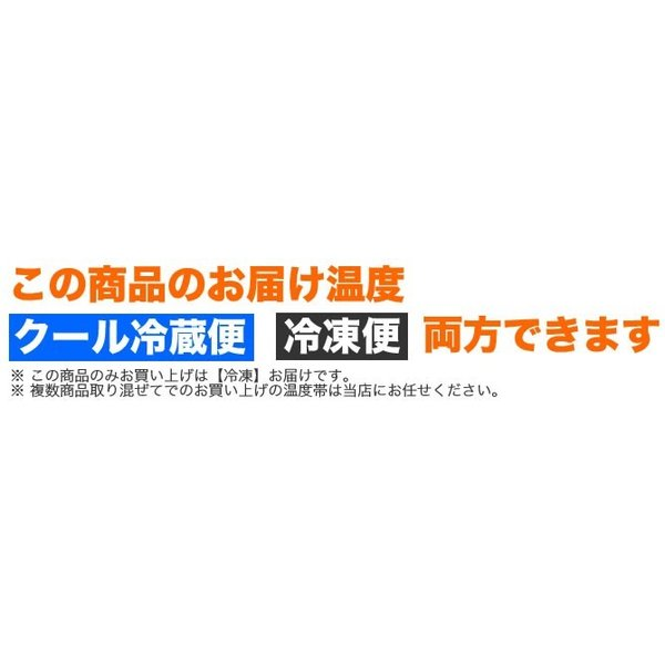 蒸しウニ 500g (100g × 5) ウニ丼約10杯分|maguro-miyako|04