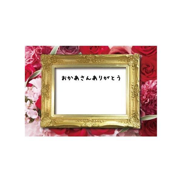 母の日カード|maguro-miyako