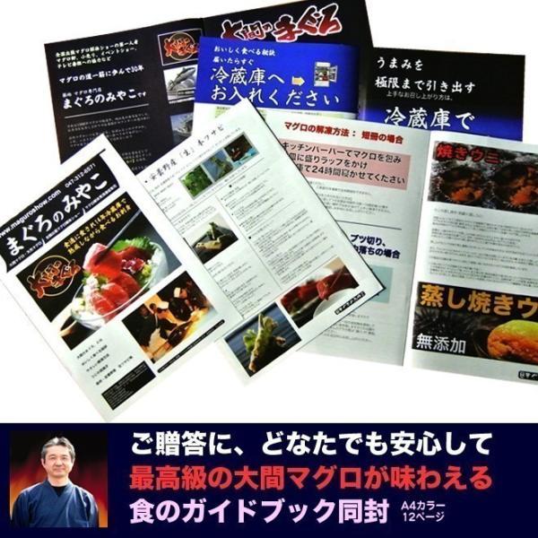 ヤリイカ 姿造りゲソ付き 1パック(20杯入り)300g × 5パック お刺身用|maguro-miyako|04