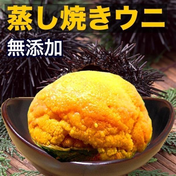 うに貝焼き 60g×4ヶ入り 簡易梱包(ダンボール)|maguro-miyako