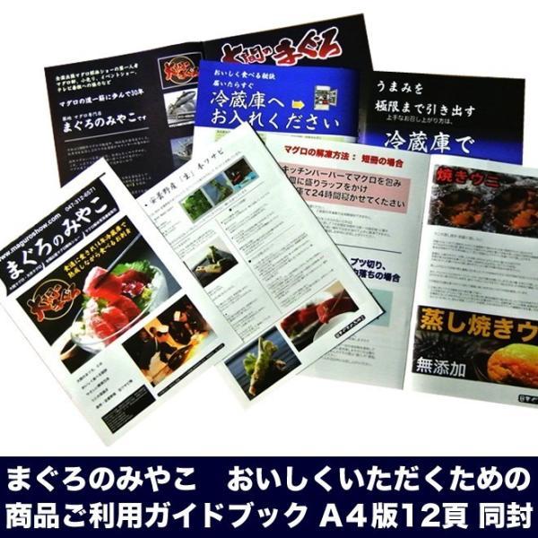 うに貝焼き 40g×6ヶ入り ギフト梱包/発砲保冷箱/|maguro-miyako|05