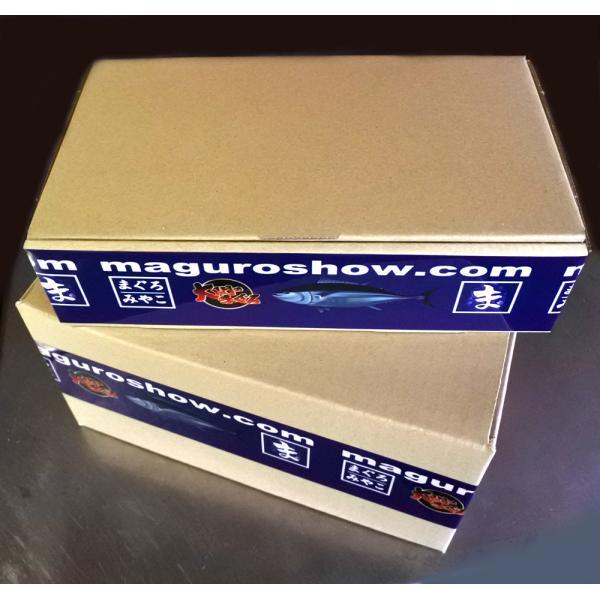 うに貝焼き 40g×6ヶ入り ギフト梱包/発砲保冷箱/|maguro-miyako|07