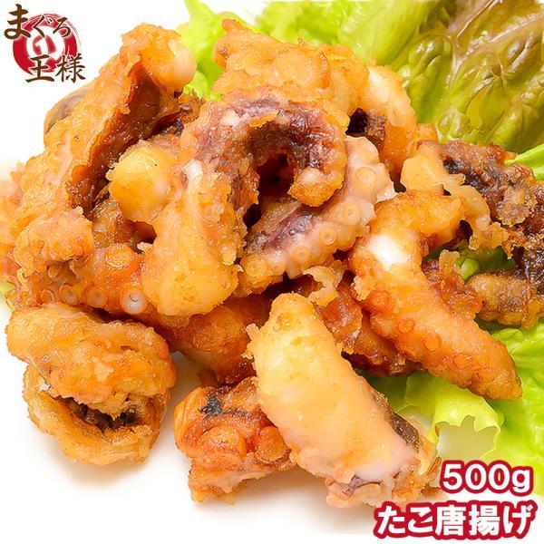 たこ唐揚げ タコ唐揚げ 1kg たこから揚げ タコから揚げ たこ タコ 蛸 から揚げ からあげ ギフト