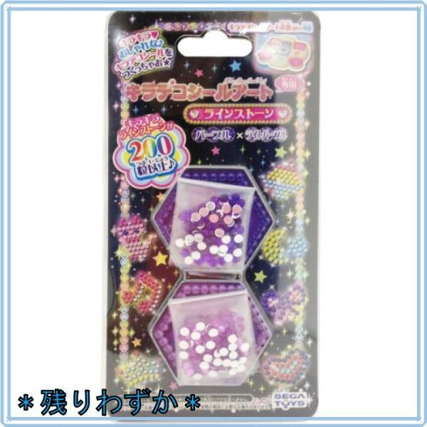 キラデコシールアート DP-04 キラデコシールアート 別売りラインストーン パープル&ライトパープル