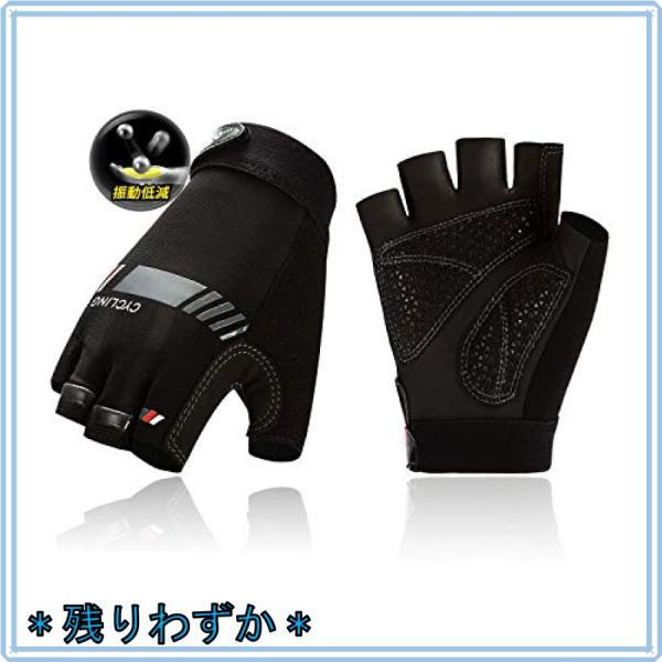 Vgo ジュニア用 サイクリンググローブ サイクルグローブ 自転車用手袋 アウトドア 登山 多用途(ブラック,PU2511-JM|mahalocastle