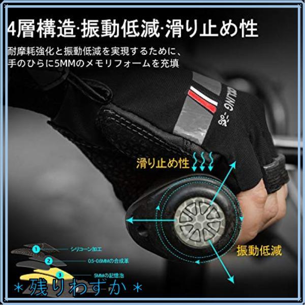 Vgo ジュニア用 サイクリンググローブ サイクルグローブ 自転車用手袋 アウトドア 登山 多用途(ブラック,PU2511-JM|mahalocastle|02