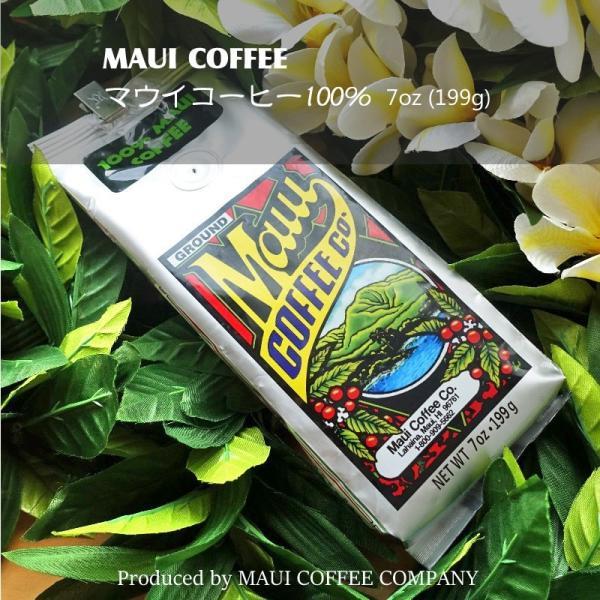ハワイ マウイコーヒー100% MAUI COFFEE CO. 7oz(199g)|mahalohana|02