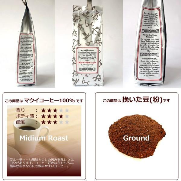 ハワイ マウイコーヒー100% MAUI COFFEE CO. 7oz(199g)|mahalohana|04