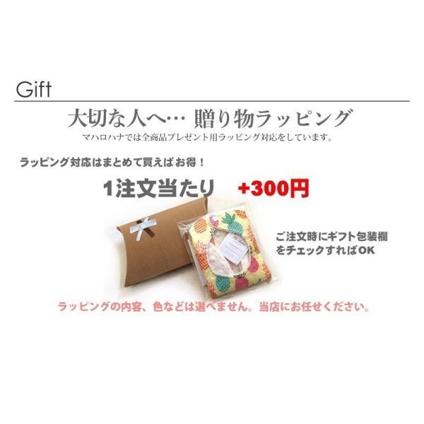 フラ シェル レイ マーブル ミックス (ネックレス ホワイト) 貝 首飾り 90cm ハワイアン雑貨 mahalohana 06