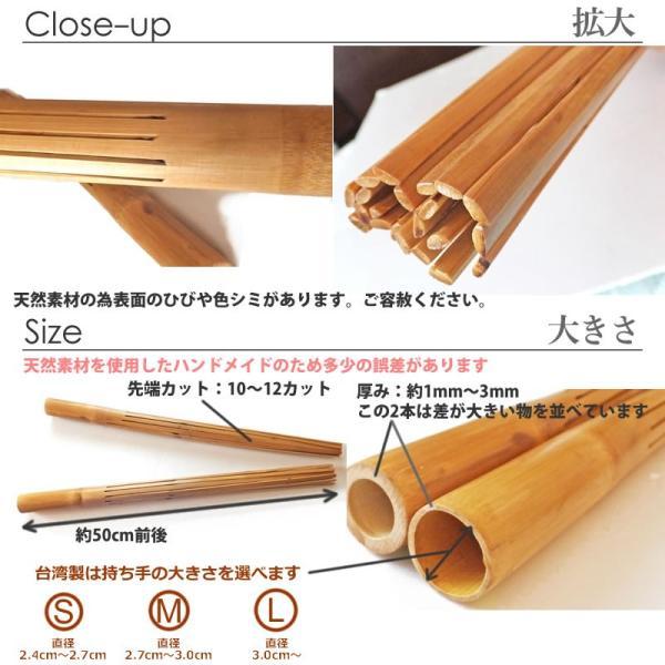 ハワイアン フラダンス 楽器 プイリ 台湾製 約50cm ペア|mahalohana|03