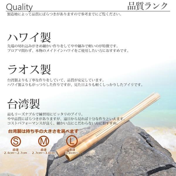 ハワイアン フラダンス 楽器 プイリ 台湾製 約50cm ペア|mahalohana|05