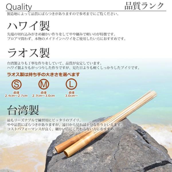 ハワイアン フラダンス 楽器 プイリ ラオス製 約50cm ペア|mahalohana|05
