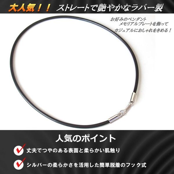 防水ラバー合皮 黒 チョーカー ネックレス sv925フック式 太さ2mm/3mm 長さ40cm〜55cm|mahalohana|02