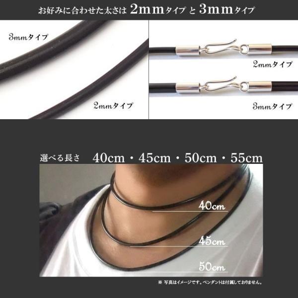 防水ラバー合皮 黒 チョーカー ネックレス sv925フック式 太さ2mm/3mm 長さ40cm〜55cm|mahalohana|03