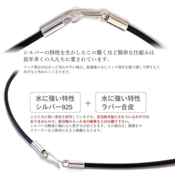 防水ラバー合皮 黒 チョーカー ネックレス sv925フック式 太さ2mm/3mm 長さ40cm〜55cm|mahalohana|05