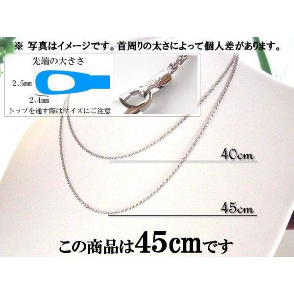 sv925 カット フレンチロープ ネックレス チェーン 地金 ロジウムメッキ 太さ1.4mm長さ45cm|mahalohana|03