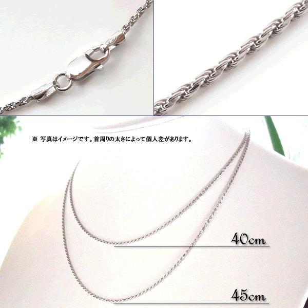sv925 カット フレンチロープ ネックレス チェーン 地金 ロジウムメッキ 太さ1.4mm長さ45cm|mahalohana|05