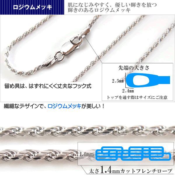 sv925 カット フレンチロープ ネックレス チェーン 地金 ロジウムメッキ 太さ1.4mm長さ45cm|mahalohana|06