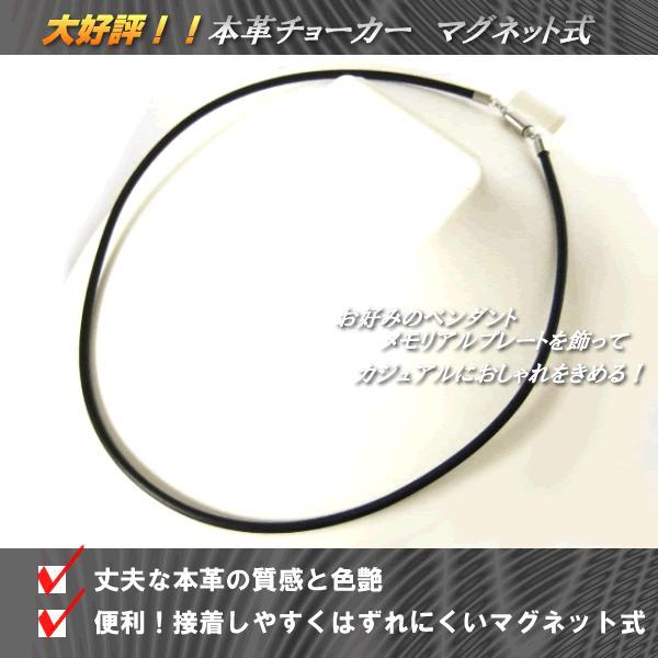 本革 レザー チョーカー マグネット式(ブラック/黒)太さ3mm長さ40cm〜55cm mahalohana 02