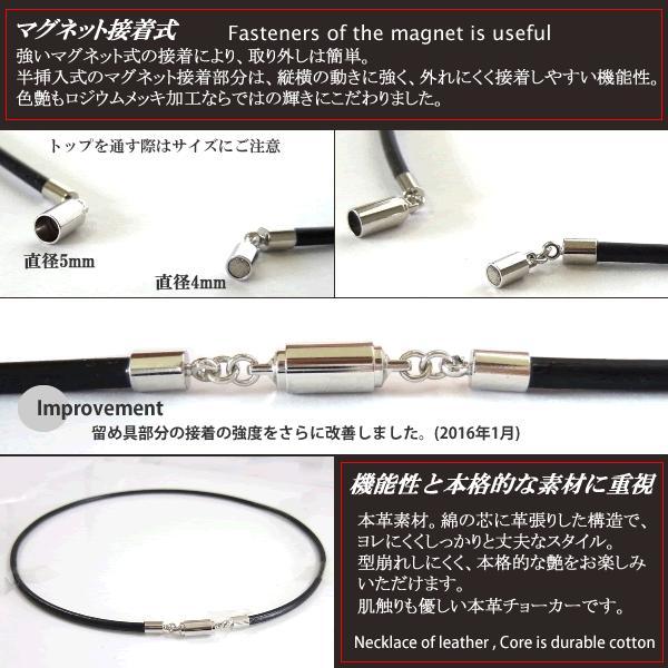 本革 レザー チョーカー マグネット式(ブラック/黒)太さ3mm長さ40cm〜55cm mahalohana 03