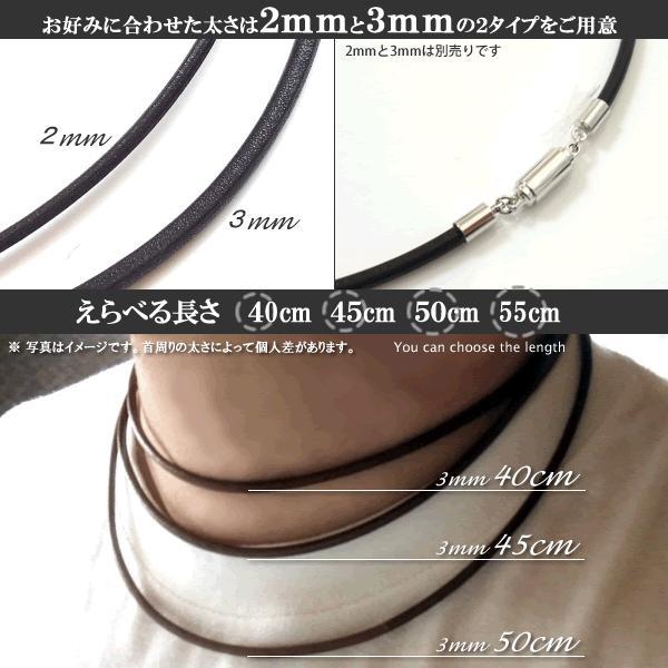 本革 レザー チョーカー マグネット式(ブラック/黒)太さ3mm長さ40cm〜55cm mahalohana 04