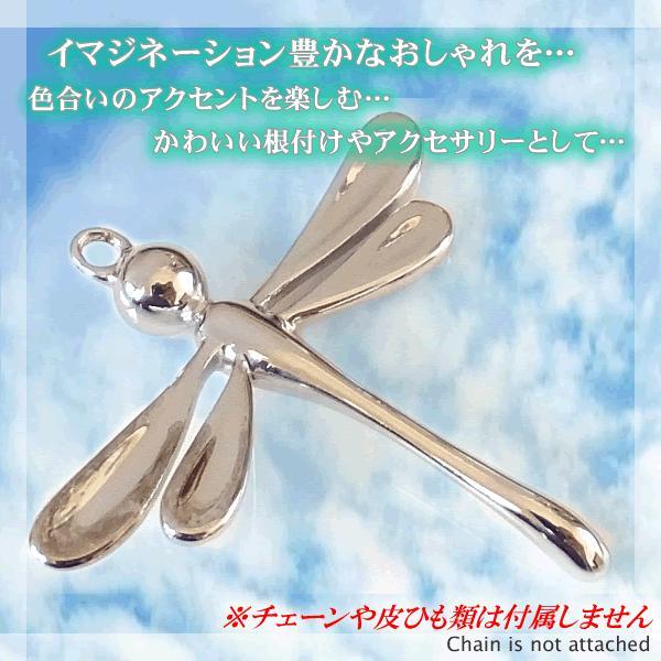 幸せの とんぼ トンボ チャーム ふっくらペンダント 雑貨アクセサリー