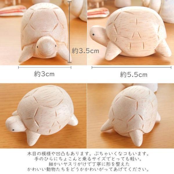 ぽれぽれ動物雑貨 (カメ かめ 亀) 手作り木彫り置物 ハンドメイド|mahalohana|03