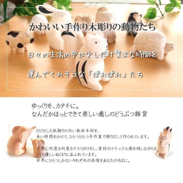 ぽれぽれ動物雑貨 (カメ かめ 亀) 手作り木彫り置物 ハンドメイド|mahalohana|06