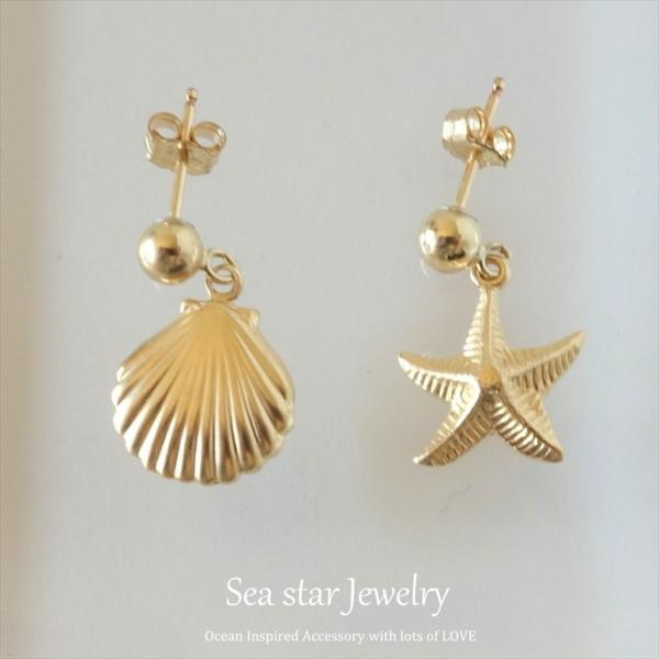ゴールド シーシェル&シースター アシンメトリー(左右非対称) スタッド ピアス 14KGF [sea star jewelry]