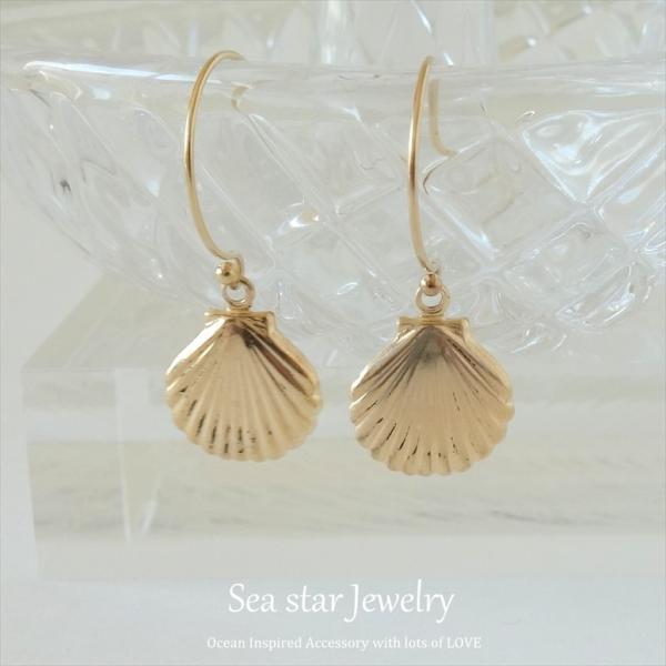 ゴールド シーシェル ピアス 14KGF [sea star jewelry]