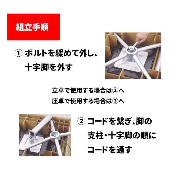 全自動麻雀卓アモスジョイ 事前決済限定 送料無料|mahjong|05