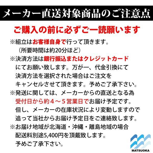 全自動麻雀卓アモスJP 事前決済限定 送料無料|mahjong|05