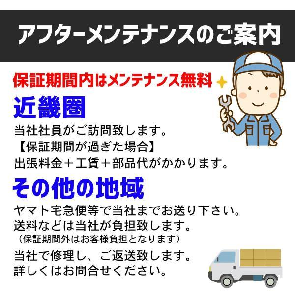 全自動麻雀卓アモスJP 事前決済限定 送料無料|mahjong|06