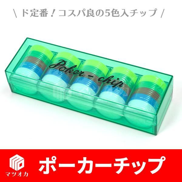 ポーカーチップ(大)|mahjong