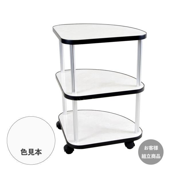 業務用3段式サイドテーブルSW-11・送料無料|mahjong