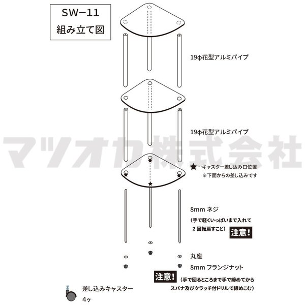 業務用3段式サイドテーブルSW-11・送料無料|mahjong|03