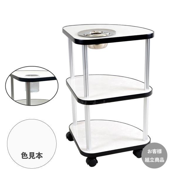 業務用3段式サイドテーブルSW-11灰皿付・送料無料|mahjong