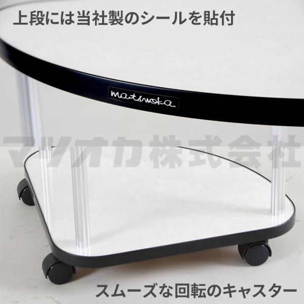 業務用3段式サイドテーブルSW-11・灰皿&ゴミ箱付・送料無料|mahjong|02