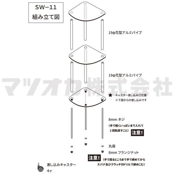 業務用3段式サイドテーブルSW-11・灰皿&ゴミ箱付・送料無料|mahjong|03