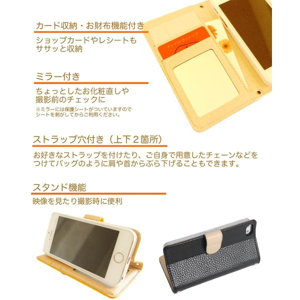 b6469d8a2b ... Apple iPhone7 Plus 専用 ケース 手帳型 iPhone7プラスケース 鏡付き 鏡 マグネット 手帳ケース ...