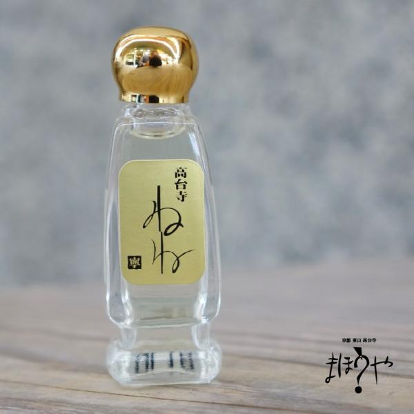 【オーデコロン「ねね」ミニボトル(5ml)】nene-5[在庫あり]|mahouya