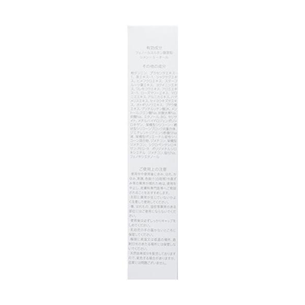 ノアンデ(NOANDE) アドバンスド トランスパ 内容量:30g / 約1ヶ月 mai-store 05