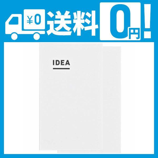 コクヨ ジブン手帳 IDEA 2冊パック ニ-JCA3|mai-store
