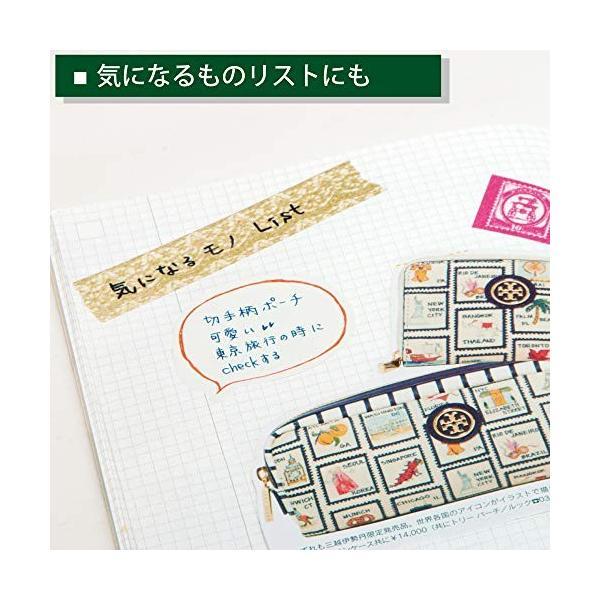 コクヨ ジブン手帳 IDEA 2冊パック ニ-JCA3|mai-store|05