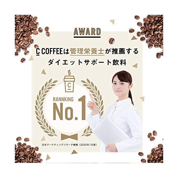 ダイエット コーヒー C COFFEE シーコーヒー100g×3袋 チャコール mctオイル パウダー オーガニック 炭 腸活 ダイエット mai-store 04